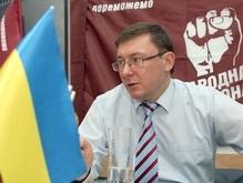 Народная самооборона не пойдет в коалицию БЮТ и Партии регионов
