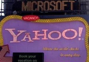 Yahoo и Microsoft получили разрешение на слияние поисковиков