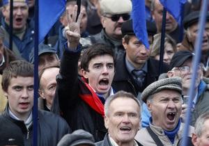Активистов Свободы раскритиковали за поведение на митинге в защиту украинского языка