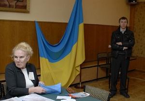 В БЮТ заявили, что уже готовятся оспаривать результаты выборов в судах