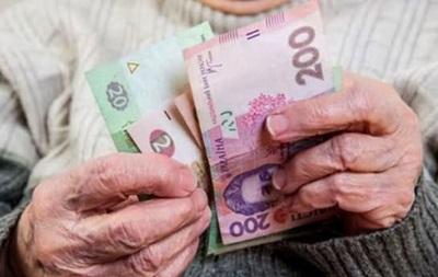 Пенсии в Украине с 1 марта