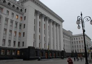 Ъ: Администрация Президента начинает чистки на местах