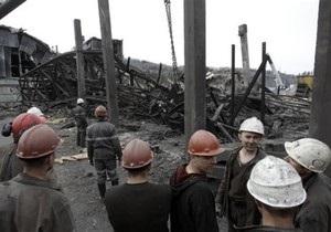 Названы две версии причин взрывов на шахте Распадская