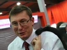 Генпрокуратура повторно проиграла суд против Луценко