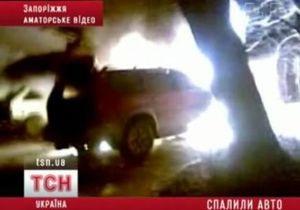 В Запорожье взорвана машина гендиректора национального заповедника Хортица