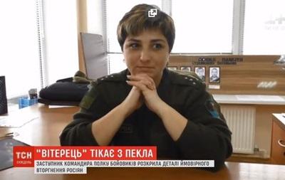 ЗМІ: на сторону ЗСУ перейшла комадир танкового екіпажу  ДНР