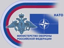Россия боится, что НАТО применит силу