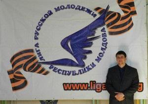 В Молдове впервые выписали штраф за русский язык