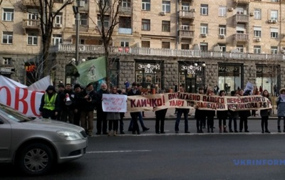 В Киеве протестующие перекрыли Крещатик