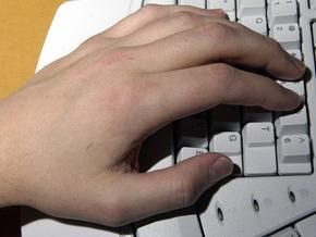 Microsoft прогнозирует появление кризисных спамеров