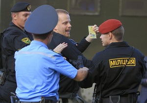 В Минске на акции протеста задержали журналистов Reuters и AP