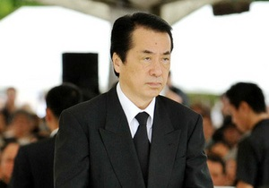 Японский премьер извинился перед жителями Окинавы