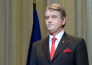 Ющенко наградил председателя Конституционного Суда именным оружием