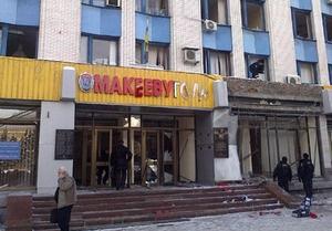 Источник в СБУ: Подозреваемый во взрывах в Макеевке был задержан за хулиганство