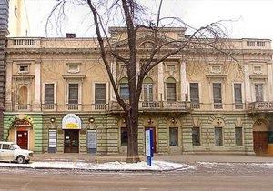 В Одесском театре юного зрителя погиб экс-милиционер