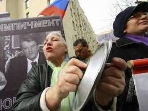 В Симферополе женщины с пустыми кастрюлями требовали импичмента Ющенко