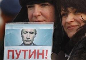 Путин не исключил, что для митинга на Поклонной горе был использован админресурс
