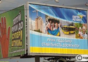 Киев лишился рекламы в исторической части города