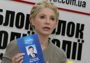 Тимошенко: Если Россия гарантирует независимость Межигорья, Янукович сдаст Украину