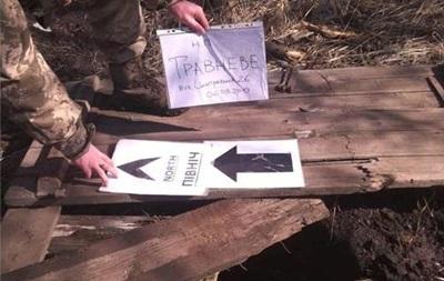 На Донбасі обстріляли медпункт у Травневому