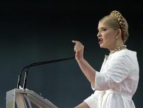 Тимошенко обвинила Партию регионов в злоупотреблениях в Укргазбанке