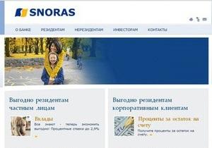 Литва национализировала банк, принадлежащий российскому миллиардеру