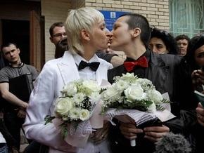В России предприняли первую попытку зарегистрировать брак между двумя девушками