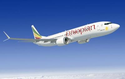 В Ефіопії розбився пасажирський літак