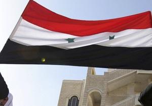 Сирийские войска и полиция ушли из двух городов