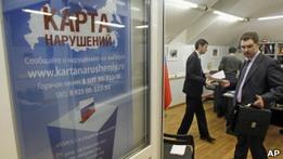 Голос не пускают на избирательные участки в Томске