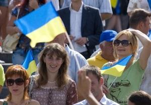 Опрос: Четверть украинцев считают День Независимости обычным выходным