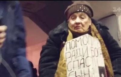 СМИ рассказали о  бизнесе  на попрошайках в метро Киева