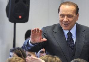 Правительство Италии отказалось вводить налог на богатство