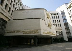 Крымский парламент вступился за авторов законопроекта о языках