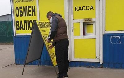 Курс доллара  взлетел  в киевских обменниках
