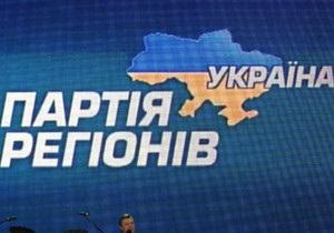 В Тернопольской области билборды Партии регионов исписали нецензурными словами