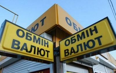 Курс в обменниках перевалил за 27 гривен