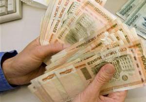 МВФ рассказал Беларуси, как ей справиться с инфляцией
