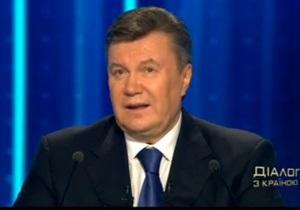 Янукович - власть - Янукович признал, что властям не удалось выполнить обещания