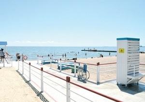 В Мариуполе открыли первый пляж для инвалидов