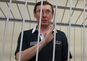 Луценко категорически заявляет, что не признает себя виновным