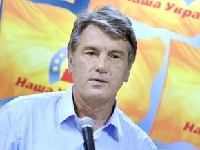 Ющенко обратился в прокуратуру по поводу действий Кабмина