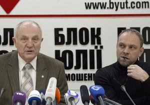 Экс-глава Минздрава: Тимошенко могла потерять сознание после введения ГОМК
