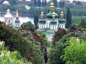 В трех киевских парках организуют зоны для пикников