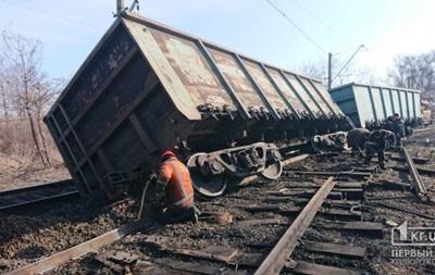 У Дніпропетровській області потяг зійшов з колії через крадіжку