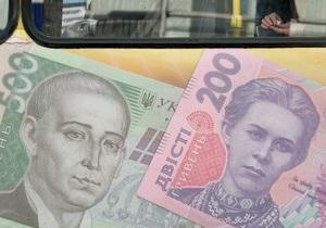 В Винницкой области сотрудники избиркома присвоили почти 100 тыс. грн