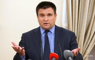 Декларация Климкина: дача под Киевом и миллионы