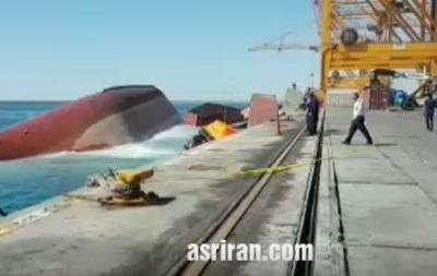 В иранском порту перевернулось торговое судно