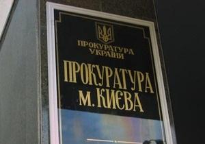 Прокуратура возбудила дело в связи со смертью студента в киевском управлении милиции
