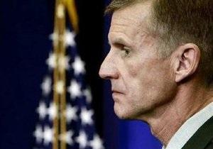 Командующий силами НАТО в Афганистане подал прошение об отставке